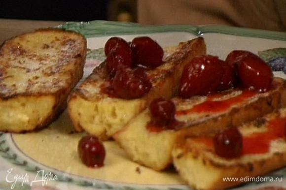 Присыпать тосты сахарной пудрой и подавать с ягодами.