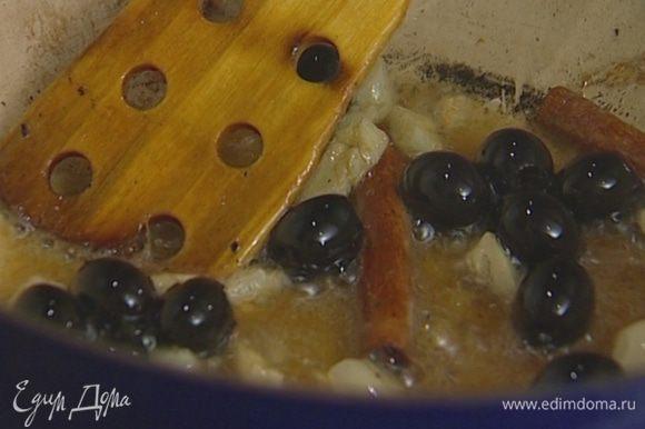 Уменьшить огонь, добавить чеснок, корицу, оливки, вино и мед. Накрыть кастрюлю крышкой и тушить перепелок на небольшом огне 20 минут.