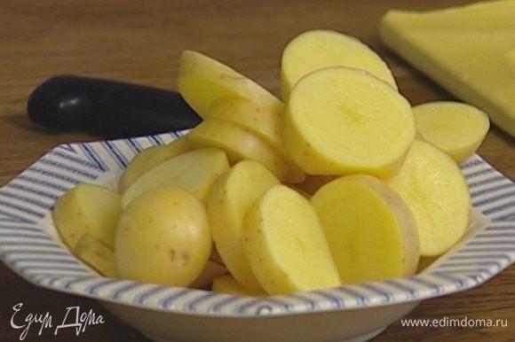 Картофель вымыть, просушить и нарезать кружками.
