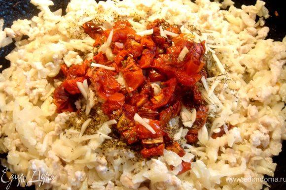 Обжарить измельчённые ингредиенты на растительном масле,посолить,поперчить,сдобрить смесью итальянских трав.В готовую начинку добавить нарезанные помидоры и чеснок,хорошо перемешать и снять с огня.