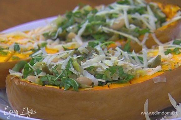 Наполнить половинки тыкв начинкой, сбрызнуть оливковым маслом, присыпать петрушкой и оставшимся сыром.