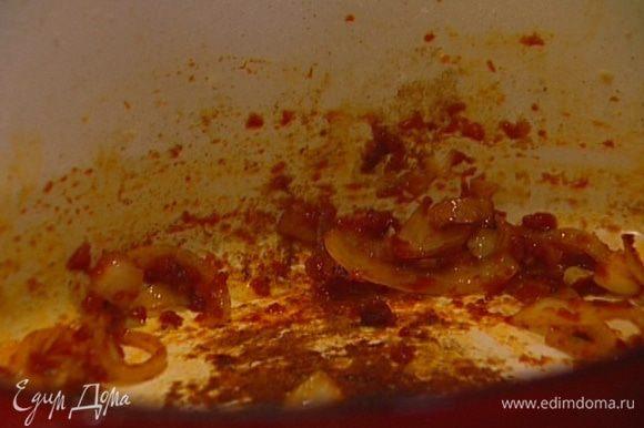 Отправить нарезанные лук и чеснок в кастрюлю, где жарилась баранина, посыпать сахаром и обжарить до золотистого цвета, добавить томатную пасту, оставшуюся муку, 1 ч. ложку соли, щепотку перца и все перемешать, затем опустить в соус связанные в один пучок тимьян с розмарином.