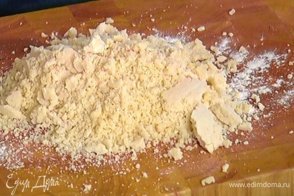 Приготовить песочное тесто: 175 г предварительно охлажденного сливочного масла натереть на крупной терке, добавить муку, 2 ст. ложки ледяной воды и щепотку соли и быстро замесить.