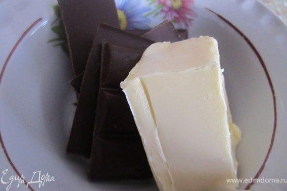 Глазурь. Шоколад, масло растопить.