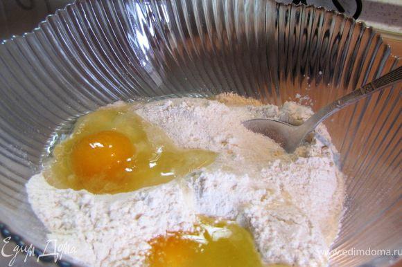 Все ингредиенты для блинов помещам в миску