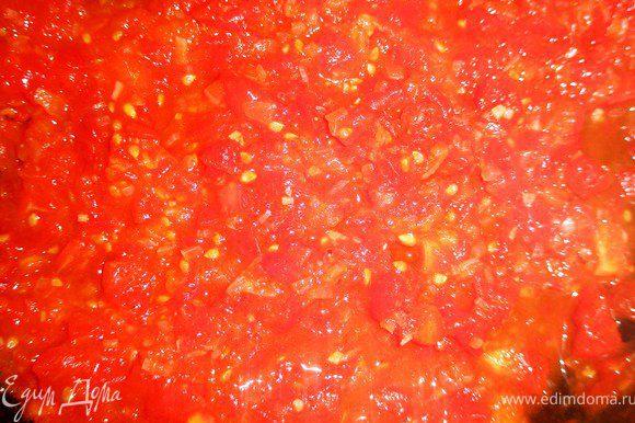 На отдельной сковороде потушить помидоры, через пару минут добавить лук, посолить, поперчить, добавить чеснок. Соус готовить до однородной, не слишком густой консистенции.