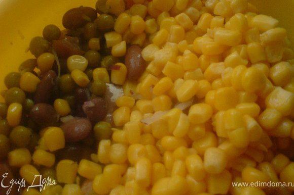 и кукурузу