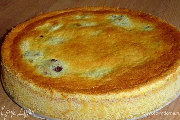 Пирог остудить в форме. Он получается ооочень нежным.