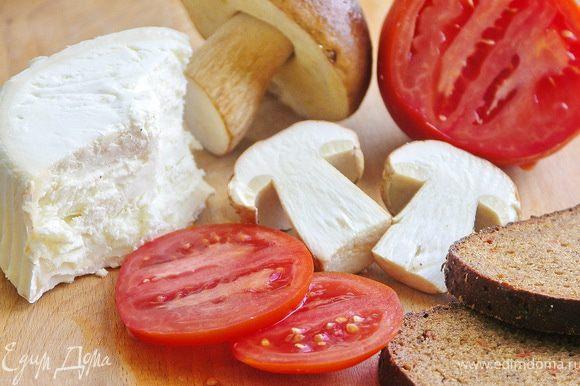 Ещё очень вкусное сочетание сырого белого гриба и козьим сыром и помидором:)