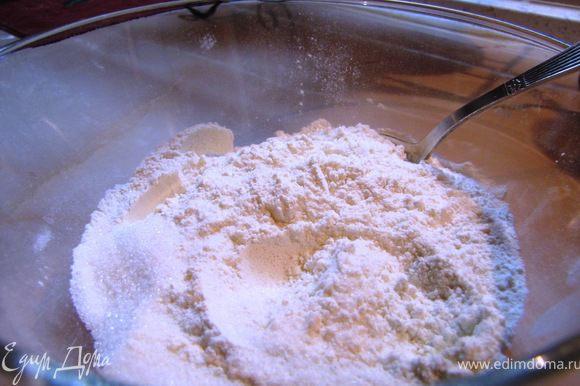 Смешиваем просеянную муку с сахаром, содой, ванилью