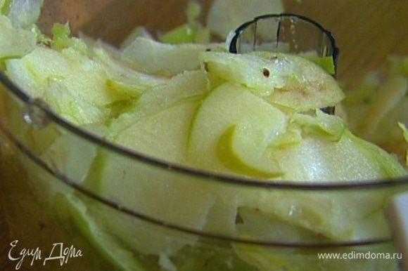 Яблоки, удалив сердцевину, тонко нарезать и сбрызнуть лимонным соком.