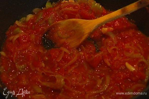 Выложить в сковороду к луку и сельдерею помидоры, влить уксус, добавить сахар, молотый перец чили и щепотку соли и тушить на медленном огне.