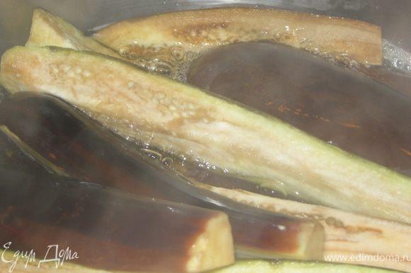 1,5 литра воды ставим на огонь,добавляем 3ст.ложки соли.Баклажаны режем вдоль на 4 части, кладем в кипящую воду, варим 10-15 минут(в зависимости от размера баклажан).