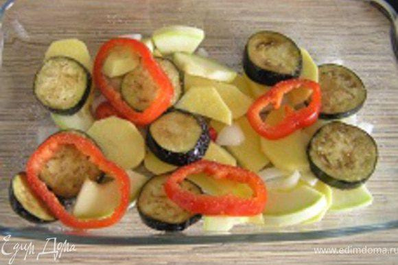 Выложить овощи слоями в смазанную маслом форму для запекания,