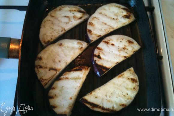 Обжарить баклажан на сковородке гриль с двух сторон.