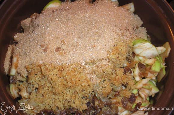 Начинка: яблоки чистим от серцевины, нарезаем ломтиками, сбрыгзиваем лимонным соком, добавляем предварительно замоченый и промытый изюм, масляные крошки и коричневый сахар,немного рома, все хорошо перемешиваем.