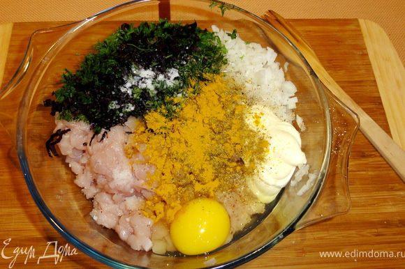 К грудке добавить яйцо, майонез, лук, зелень, соль, перец, специи.