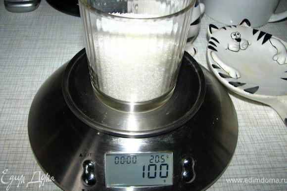 Добавить необходимое количество сахара (зависит от сладости тыквы и кислоты яблок, у меня вышло 100 г.Довести еще раз до кипения и снять с огня, дать остыть.