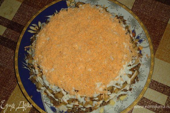 Готовый салат ставим на 2-3 часа в холодильник,пусть пропитается!Вот собственно и всё!Приятного аппетита!