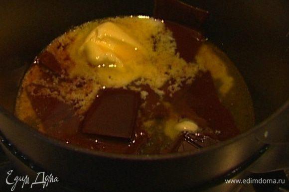 Шоколад и 100 г сливочного масла, не перемешивая, растопить на водяной бане.