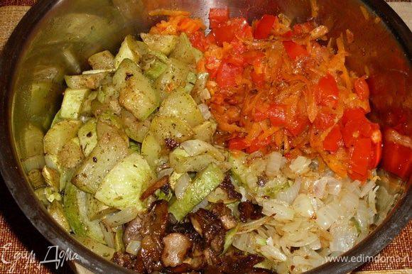 Кабачки режем кусочками, лук мелко, грибы – дольками, морковь- на терке, помидоры - кубиками. Обжариваем (тушим) все по отдельности до готовности на масле. Каждую порцию овощей солим, перчим и присыпаем травками по своему вкусу и усмотрению ( у меня укроп, петрушка, базилик и орегано).