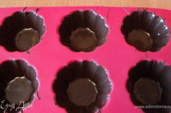 Кисточкой смазать шоколадом силиконовые формочки для мафинов, поставить в морозилку для застывания на 10мин.