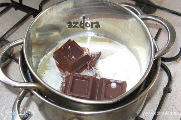 На водяной бане растопить шоколад с маслом.