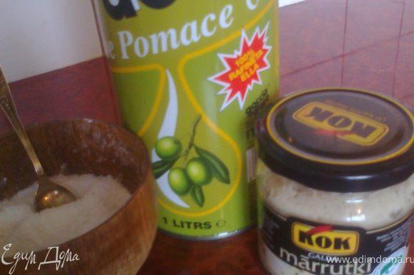 Добавляем хрен (у меня 3 ложечки) Кстати, по-латышски он очень смешно звучит МАРРУТКИ! Поливаем маслом.