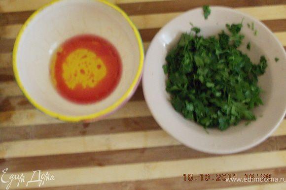 мелко нарезать петрушку ,масло и сок граната смешать и добавить в салат