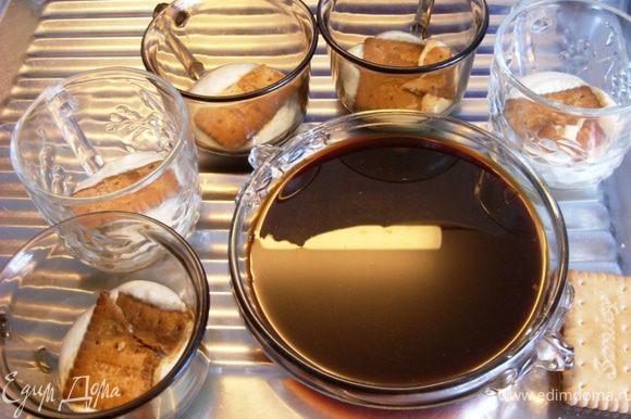 Приготовить кофе в плоской мисочке и бисквитное печенье. Быстро обмакивая печенье в кофе, укладываем его в крем.