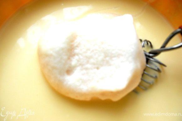 Взбила белки с щепоткой соли и несколькими каплями лимонного сока до крепкой пены. Аккуратно вмешивая, добавила белки в крем.