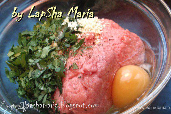 В миску положим фарш, мелко нарубленную зелень, кунжут, столовую ложку масла, разобьем яйцо. Разогреем духовку до 80-100С и положим туда несколько веточек розмарина или тимьяна.