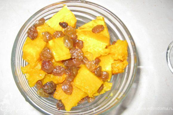 Запеченную тыкву выкладываем в креманки, посыпаем промытым высушеным изюмом.