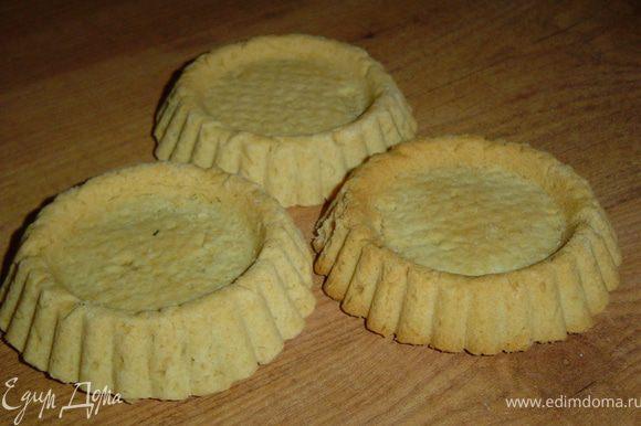 Готовим тарталетки, для этого масло порубить с мукой, хорошо перемешать и посолить по вкусу, добавить желтки, сметану и быстро замесить тесто. Поставить тесто на 10 минут в холодильник, а затем раскатать в тонкий пласт, вырезать стаканом кружки и выложить в смазанные жиром формочки, чтобы тесто покрывало дно и бока формочки. Выпекать 20-25 минут при температуре 180°С.