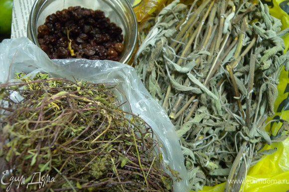 Сушеные: шалфей и тимьян собственные. И калину сушила электросушкой.