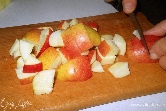 и одно яблоко (только яблоко не должно быть кислым).