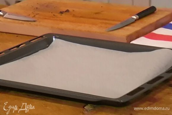 Противень выстелить бумагой для выпечки, смазать ее оставшимся сливочным маслом.