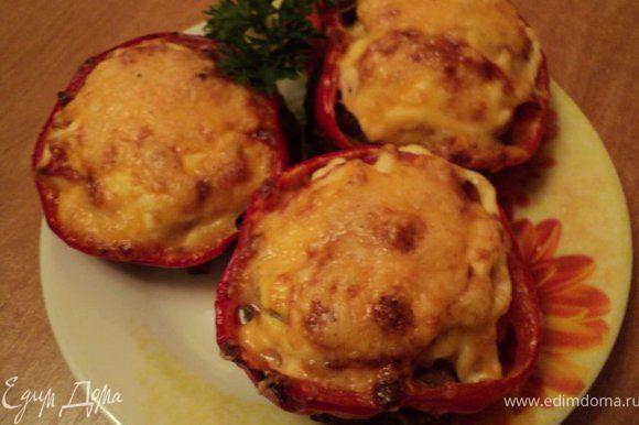 Запекать в духовке при температуре 200 градусов 25 мин. Подавать можно с зеленью, салатом или любым гарниром.