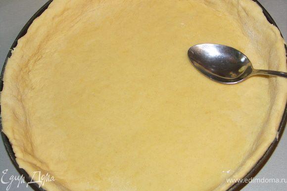 Смазываем тесто раст.маслом.