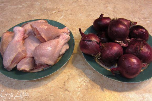 Итак - Курица, тушеная с луком В наименовании я написал именно курица, а не куриные ножки, хотя это не имеет особого значения. Даже если у вас есть только куриные грудки, подлива замечательно компенсирует недостаточную сочность мяса. Лично мне нравится есть даже холодное блюдо. Кстати, совсем забыл. Много лет назад один мой знакомый еврей сказал, что у евреев есть подобное национальное блюдо. Не знаю, так это или нет.