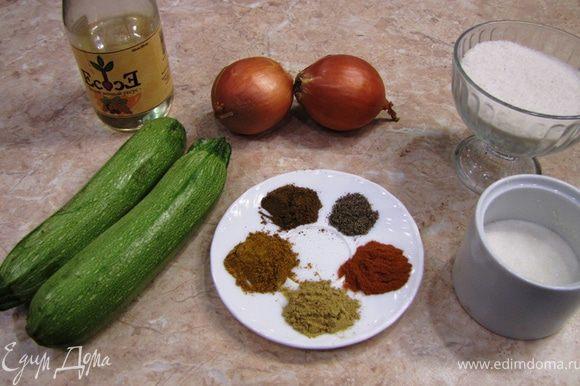 Эта приправа использовалась в блюде Почетный караул. Великолепно сочетается с простым отваренным мясом, рисом или просто с хлебом.