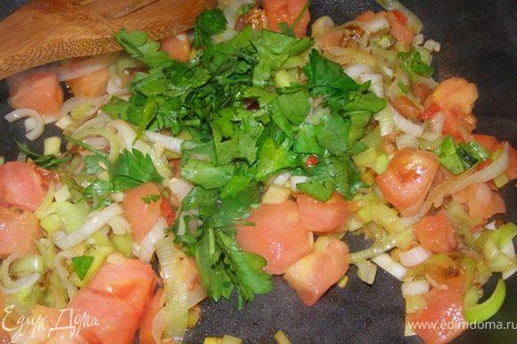 добавим помидоры. Жарим около двух минут, добавляем соль, сухие травки, петрушку, вливаем вино, даем покипеть, отставляем