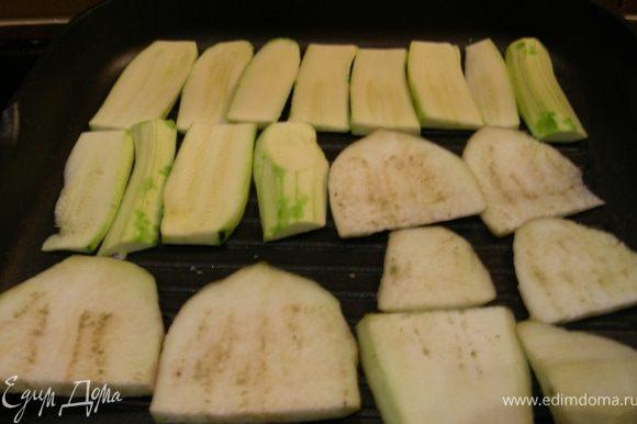 Овощи нарезаем тоненькими полосками вдоль и обжариваем на сковороде гриль (можно или сковороду немного смазать маслом или сами овощи, я не смазывала, так как я их потом немного допекла в духовке) минуты по 3 с каждой стороны.