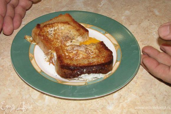 Можете выключить огонь и через одну две минуты бутерброд готов. Ешьте его при помощи вилки и ножа.