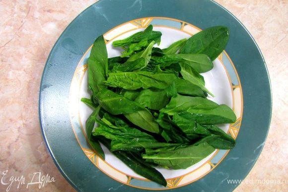 Перед этим промойте шпинат в проточной воде. Оторвите листья от стеблей. Стебли выбросьте.