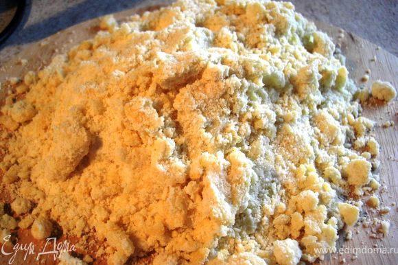 Из продуктов, предназначенных для теста - муки,cахара, сливочного масла, яичного желтка и сметаны -замесить песочное тесто.
