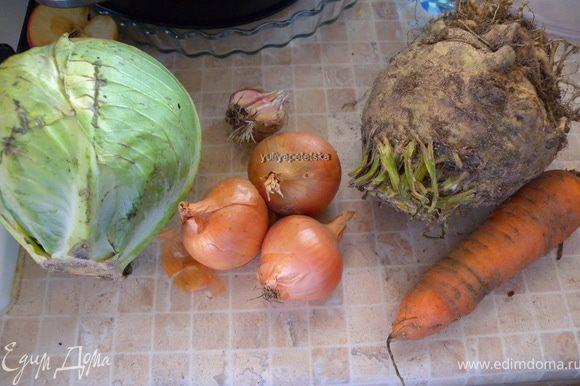 Приготовить овощи. У меня почти 1 кг в почищенном виде.