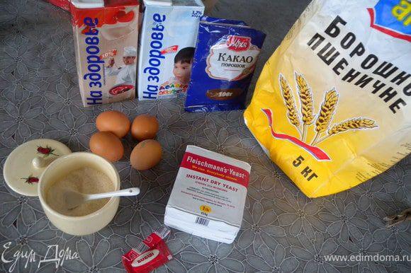 Набор продуктов (вместо масла у меня сливки жирные)