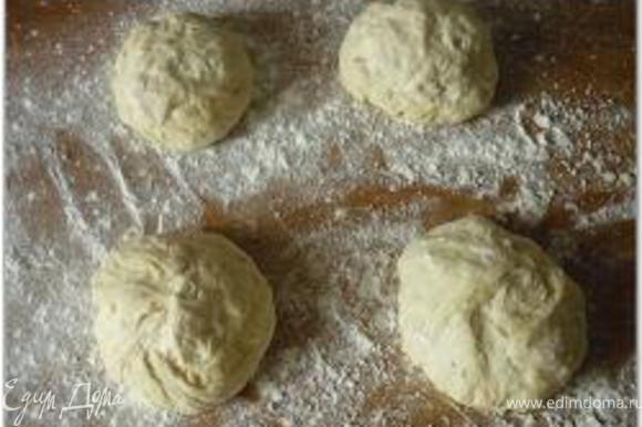 Выложить тесто на присыпанный мукой стол и разделить на 4 части. Сформировать из каждого куска шар, присыпать мукой, накрыть плёнкой или полотенцем и оставить на 20-30 минут (на время нагревания духовки).