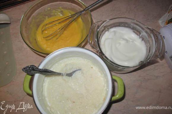 Из риса и сахара(100г)сварить кашу на воде или молоке.Я сначала рис заливаю водой(на 2 пальца выше риса),а когда она выкипит ,заливаю горячим молоком.добавила щипотку соли.каша должна быть средней густоты а рис практически мягкий.Отставляем её чуть подостыть.